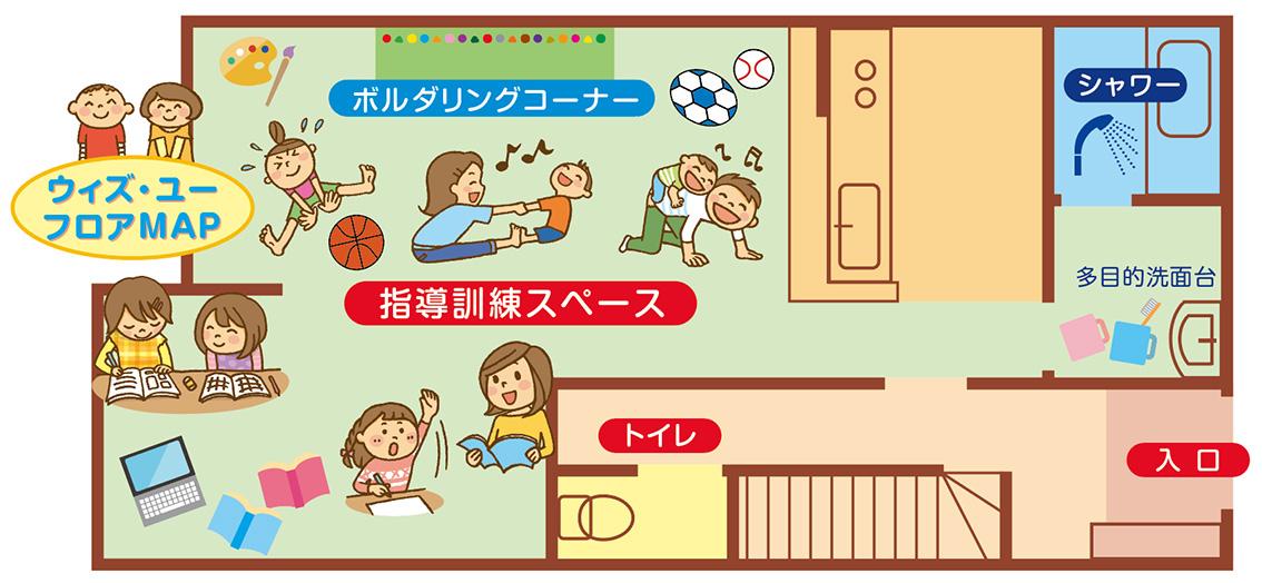 ウィズ・ユー栗東小平井フロアマップ